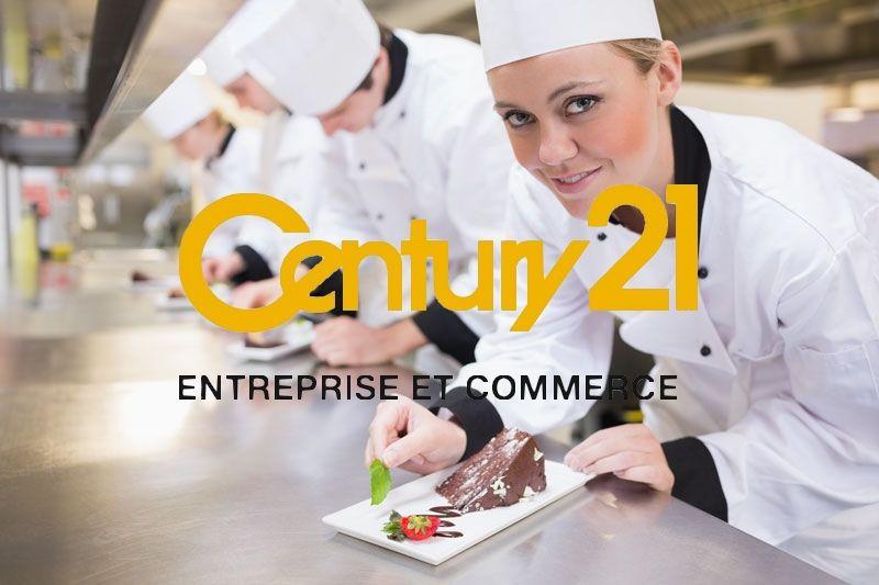 Restaurant à vendre - 41 - Loir-et-Cher