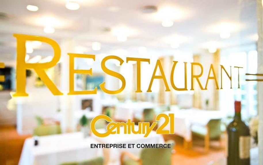 Restaurant à vendre - 28 - Eure-et-Loir